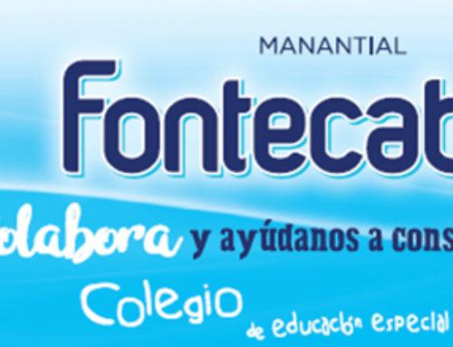 """Apoyamos la campaña """"Por un Nuevo Cole"""" de Atades"""