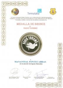 IMAGEN MEDALLA DE BRONCE CATA